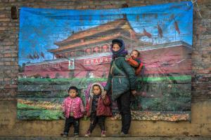 EGIPC Merit Award - Liansan Yu (China)  Beijing Dream