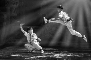 PSA HM Ribbons - Sau Fong Neo (Malaysia)  Kung Fu Fighting